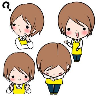 Apron Female Short Hair Set Yellow