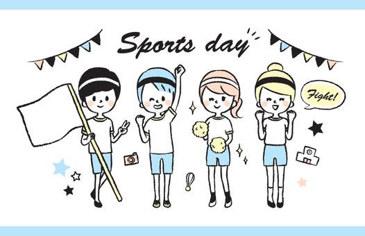 Athletic meet handwritten illustration set