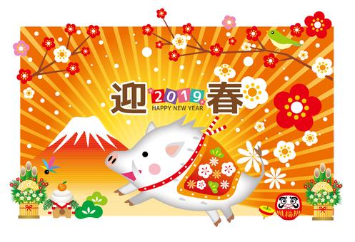 New Year's card of Fuji's sunrise