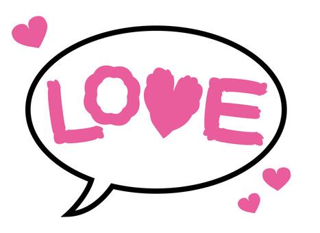 Bukkake (LOVE)