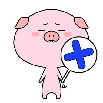 Pig ×