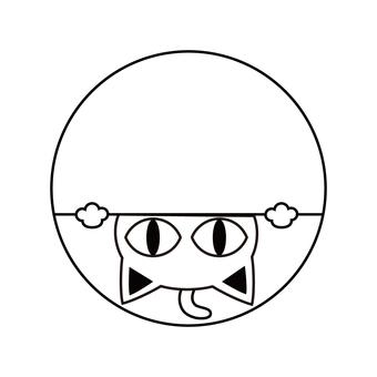 Cat's memo frame 2 (white)