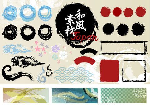 Japanese Pattern Material 005 Various Set
