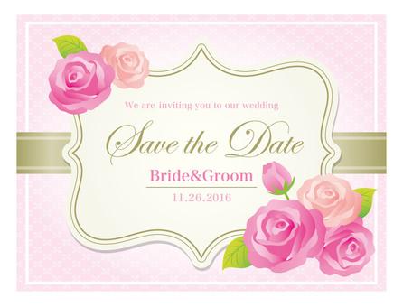 婚禮邀請材料1