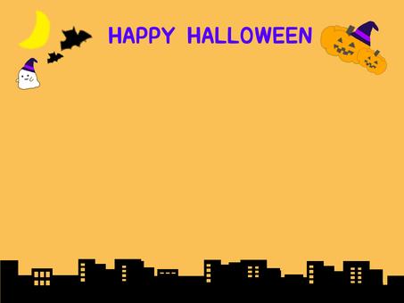 Halloween Campus