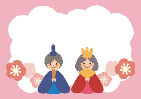 【Hina Matsuri】 Chicken card free material