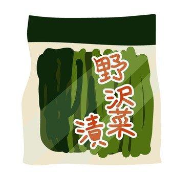 Nozawa's pickle 3