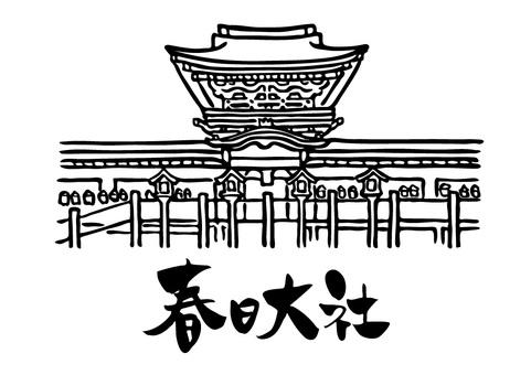 手繪_奈良春日大社