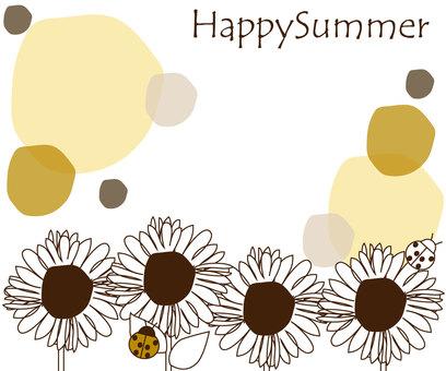 해바라기 - 여름 안부 편지