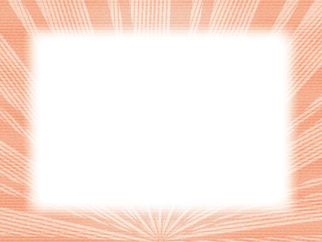 寬框架(21)太陽能地平線橙色