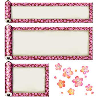Cherry pattern scroll frame set