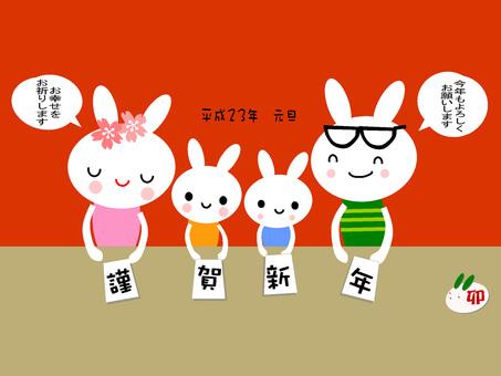 Rabbit family postcard