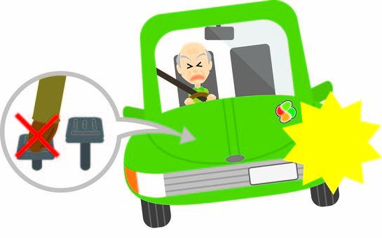 Elderly driver man ☆ accelerator mistake