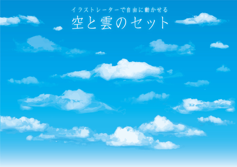 Set of clouds that can be moved by the illustrator 01