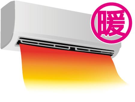 Air conditioner 11