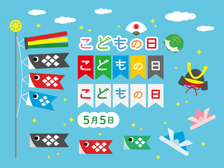 Children's Day Illustrations Material Set