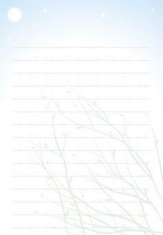 조 밤하늘의 편지지 (밝은)