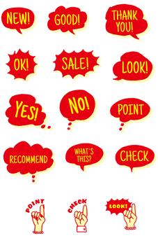 Speech ball icon red