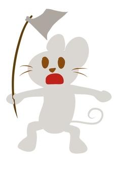 Rats seeking help