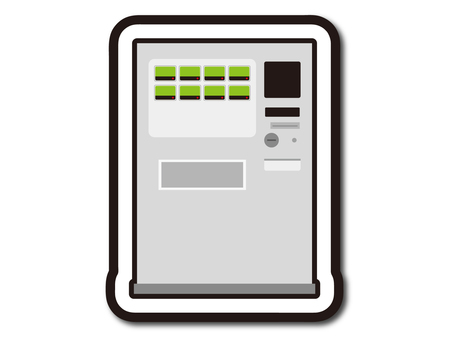 Ticket-vending machine