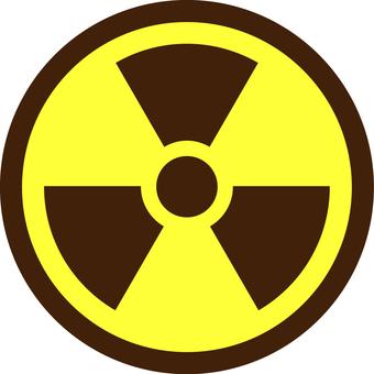 Nuclear power mark