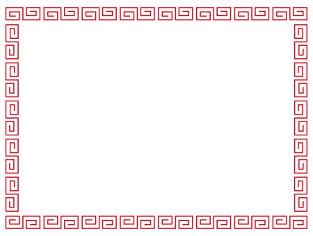 Ramen pattern