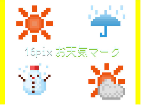 Pixel art: Weather mark