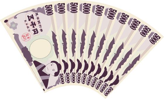 Five thousand yen bill fan