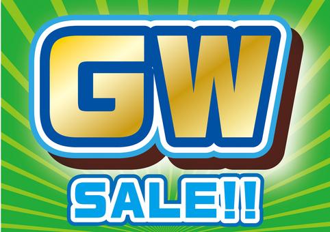 GW Sale 2