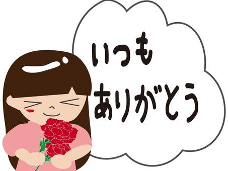 A girl with a carnation and a message