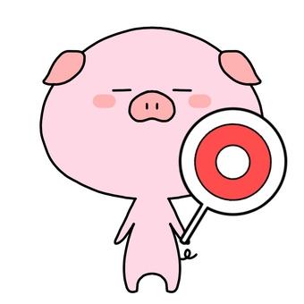 Pig ○