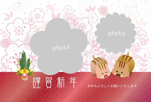 New Year card _ Frame Ya 13