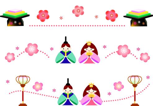 Three lines of dolls' festival