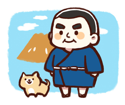 Mr. Saigo (Sakurajima)