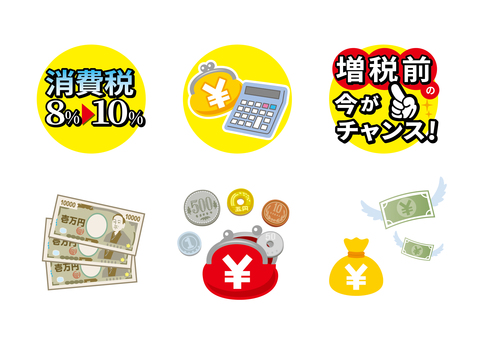 増税 消費税 8% 10% 電卓 お金