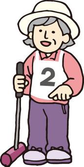 おばあさん(ゲートボール)