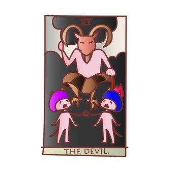 타로 카드 악마