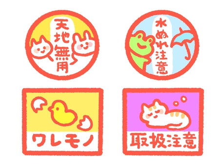 Care seal set color