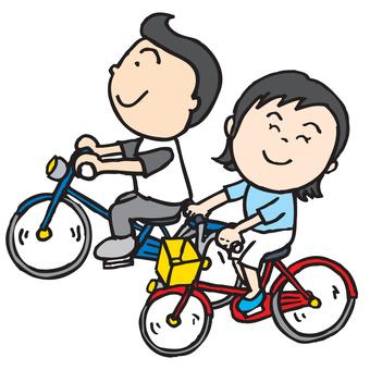 005 - Biking Out