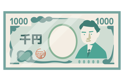 There is a new bill 1000 yen bill