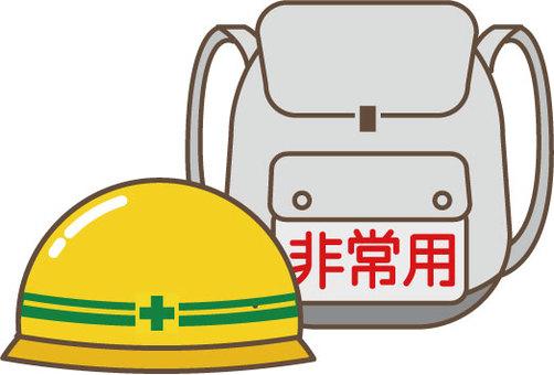 Emergency helmet