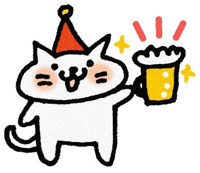 乾杯和貓(啤酒)