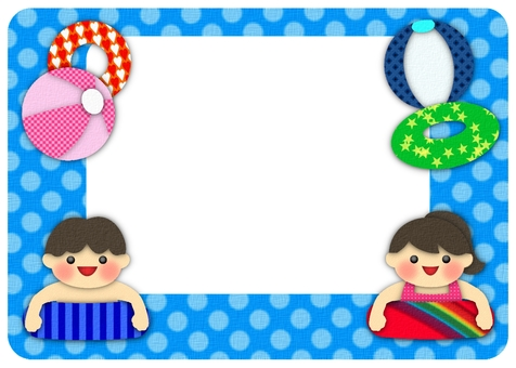 Water Play Frame