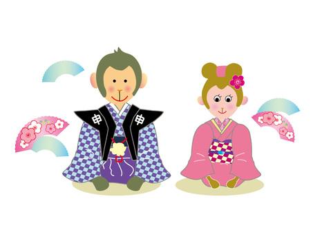 Saru _ New Year 04