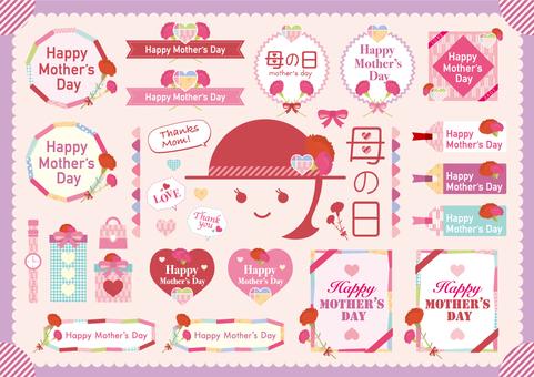 Mother's Day Set_Slightly Japanese Modern