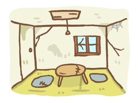 Rubborough's room