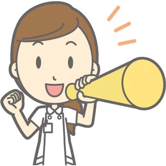Female nurse - megaphone - bust