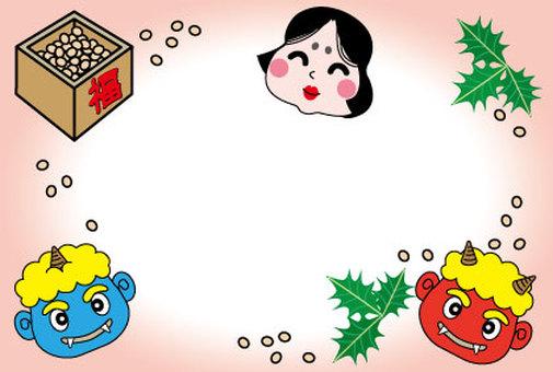 Setsuba Greeting Card
