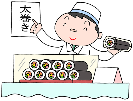 Sushi department