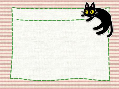 Black Cat Cotton Card (Pink)